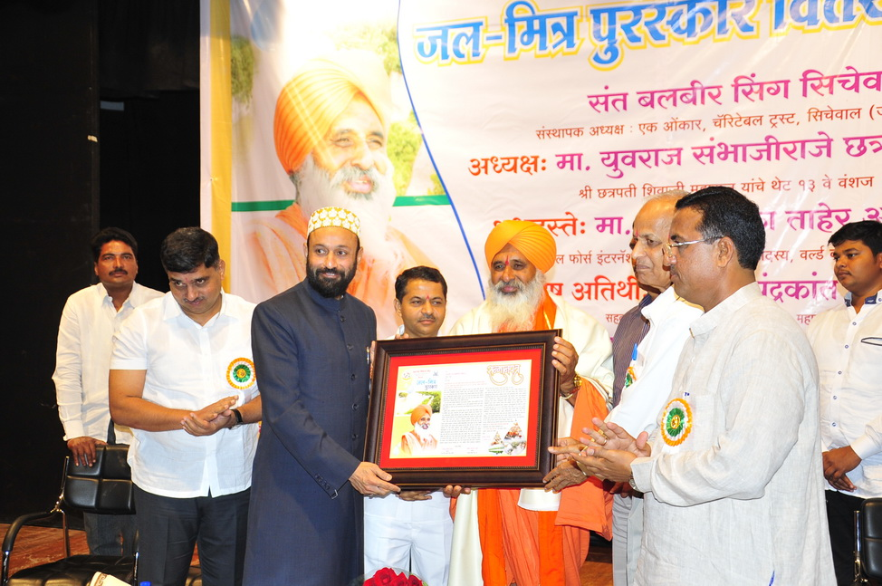 Awarding Sant Sri Balbirsingh Seechewal Ji for his excellent effors for Water