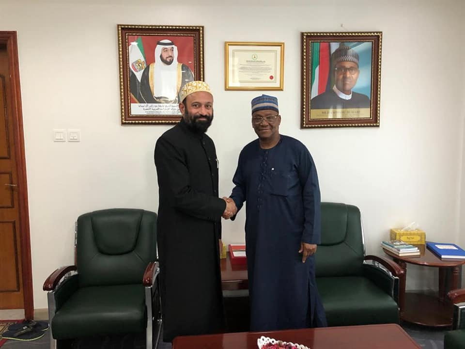 with H.E. Mohammed Dansanta Rimi - Ambassador of Nigeria to UAE